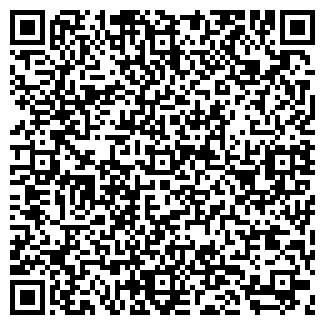 QR-код с контактной информацией организации МОБИ, ООО