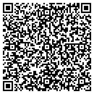 QR-код с контактной информацией организации НА РОССИЙСКОЙ