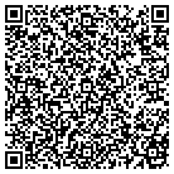 QR-код с контактной информацией организации НАТУР ПРОДУКТ БАЙКАЛ