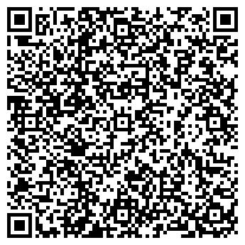 QR-код с контактной информацией организации СПАРТАФАРМ ТРЕЙД, ООО