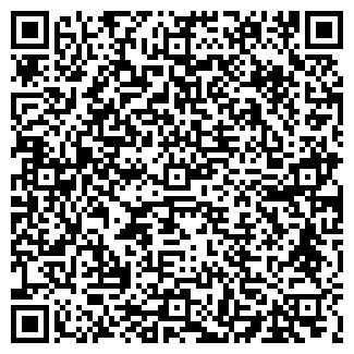 QR-код с контактной информацией организации ФИТО