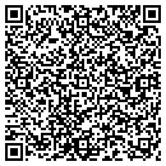QR-код с контактной информацией организации ФИТОЦЕНТР