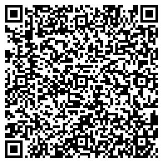 QR-код с контактной информацией организации СМИТ ЧПУП