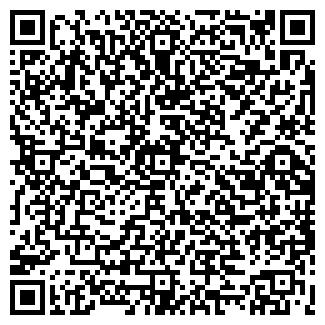 QR-код с контактной информацией организации 36 И 6