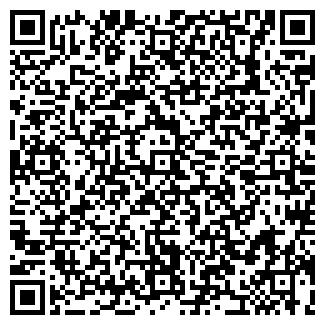 QR-код с контактной информацией организации 36 И 6, ООО
