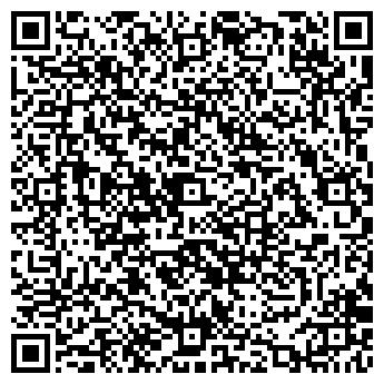 QR-код с контактной информацией организации СПЕЦМОНТАЖСТРОЙ 180 ОАО