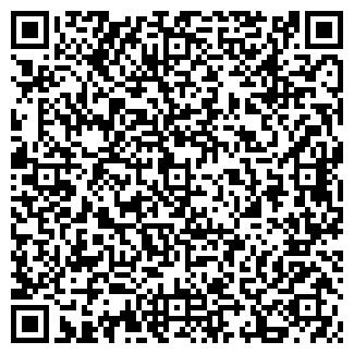 QR-код с контактной информацией организации СПМК 42 КДУП