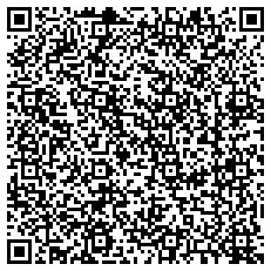 """QR-код с контактной информацией организации """"Иркутская городская станция по борьбе с болезнями животных"""""""