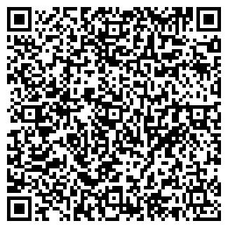 QR-код с контактной информацией организации СТОМПО
