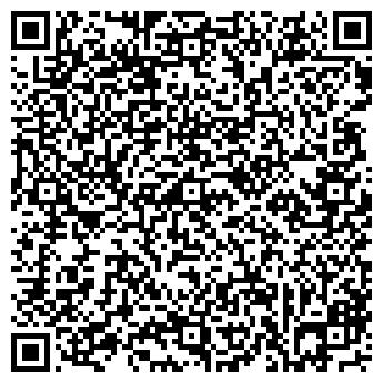 QR-код с контактной информацией организации ФИНТРЕЙН, ЗАО