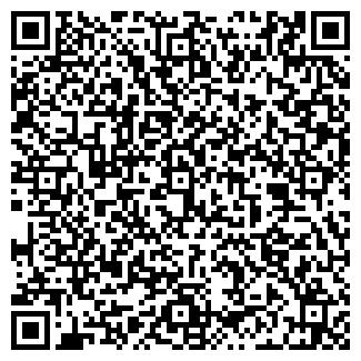 QR-код с контактной информацией организации БОНСАЙ