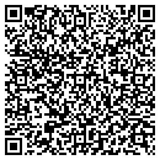 QR-код с контактной информацией организации ДИЗАЙН-СТУДИО