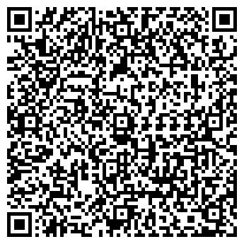 QR-код с контактной информацией организации ИНОХОД, ООО