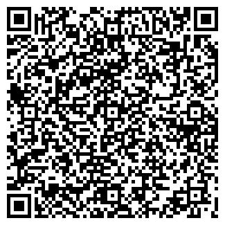QR-код с контактной информацией организации ЛАТЭКС
