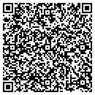 QR-код с контактной информацией организации СОЮЗ ДС