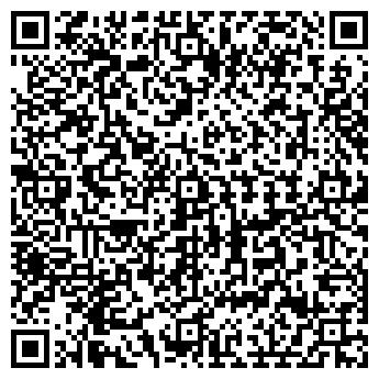 QR-код с контактной информацией организации ФЛОРА-ДИЗАЙН