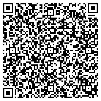 QR-код с контактной информацией организации ЦЕНТР НОВЫХ ТЕХНОЛОГИЙ