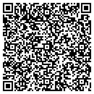 QR-код с контактной информацией организации СУ 167