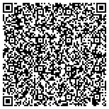 QR-код с контактной информацией организации ДИНАСТИЯ ФИНАНСОВО-СТРОИТЕЛЬНАЯ КОМПАНИЯ, ООО