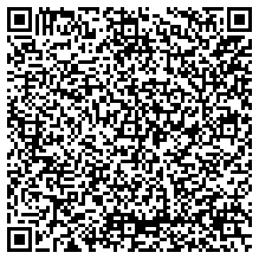 QR-код с контактной информацией организации ДХЛ ИНТЕРНЕЙШНЛ ЗАО КУРЬЕРСКАЯ ЭКСПРЕСС-СЛУЖБА