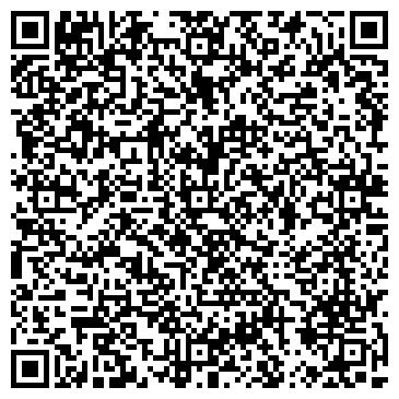 QR-код с контактной информацией организации ПОНИ-ЭКСПРЕСС СЛУЖБА ДОСТАВКИ