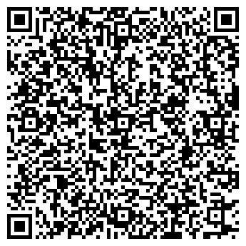 QR-код с контактной информацией организации EMEX КУРЬЕРСКАЯ СЛУЖБА