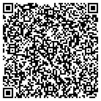 QR-код с контактной информацией организации «СДЭК»