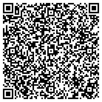 QR-код с контактной информацией организации UPS КУРЬЕРСКАЯ ДОСТАВКА