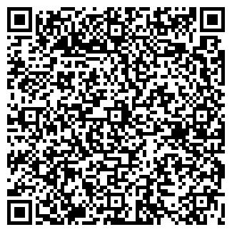 QR-код с контактной информацией организации СУ 183