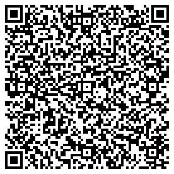 QR-код с контактной информацией организации № 55 ОТДЕЛЕНИЕ СВЯЗИ