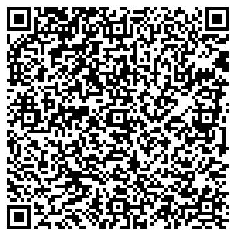 QR-код с контактной информацией организации ОТДЕЛЕНИЕ СВЯЗИ № 16