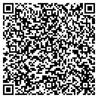 QR-код с контактной информацией организации СУ 225