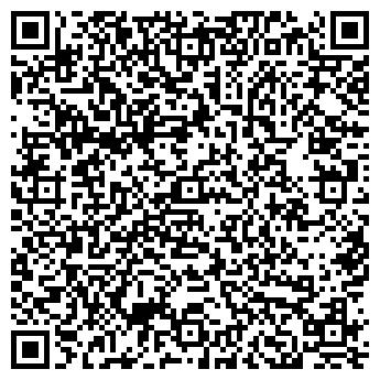 QR-код с контактной информацией организации ВЕРБЕНА СТУДИЯ-СТИЛЬ