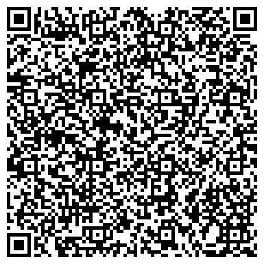 QR-код с контактной информацией организации ДИНА СТОМАТОЛОГИЧЕСКИЙ КАБИНЕТ КОСМЕТОЛОГИЧЕСКИЙ КАБИНЕТ