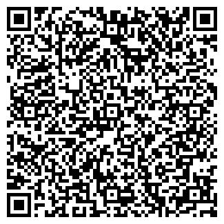 QR-код с контактной информацией организации № 1 ФИРМЫ ИЛИГА