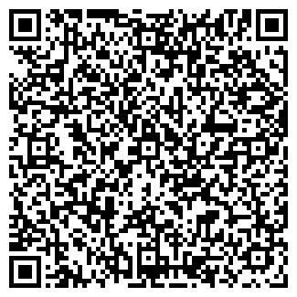 QR-код с контактной информацией организации № 2 ФИРМЫ ИЛИГА