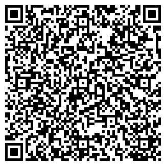 QR-код с контактной информацией организации ТЕХНОЛОГИЯ ОДО
