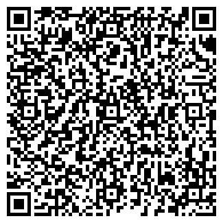 QR-код с контактной информацией организации ИРБИЗ