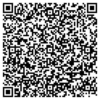 QR-код с контактной информацией организации ПАРИКМАХЕРСКАЯ № 40