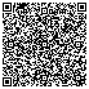 QR-код с контактной информацией организации АВЕНЮ 11 НОГТЕВАЯ СТУДИЯ