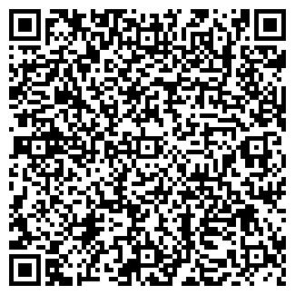QR-код с контактной информацией организации АКТУАЛЬ, ООО