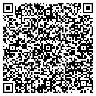 QR-код с контактной информацией организации БИГМА