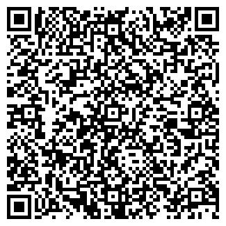 QR-код с контактной информацией организации ВЕТАС
