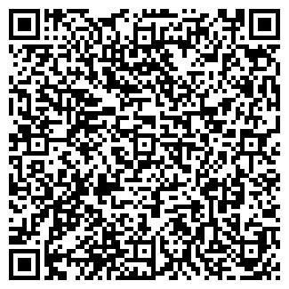QR-код с контактной информацией организации ИРКУТЯНКА