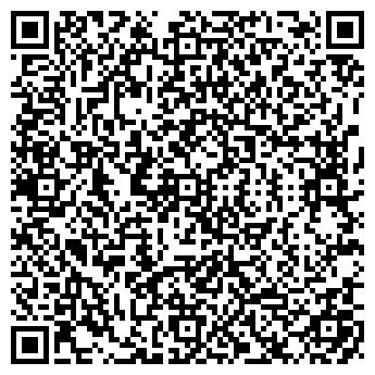 QR-код с контактной информацией организации КАССИОПЕЯ, ООО
