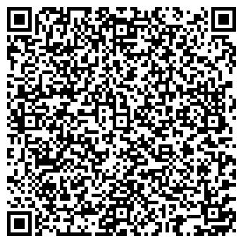 QR-код с контактной информацией организации КОМПЛИМЕНТ, ЧП