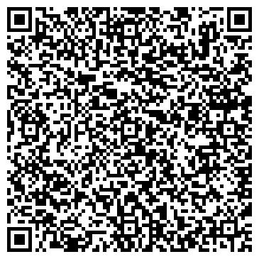 QR-код с контактной информацией организации ЛЕДИ ГАМИЛЬТОН СТУДИЯ КРАСОТЫ