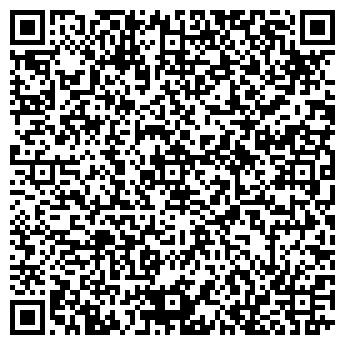 QR-код с контактной информацией организации ЛЕДИ ЭН САЛОН