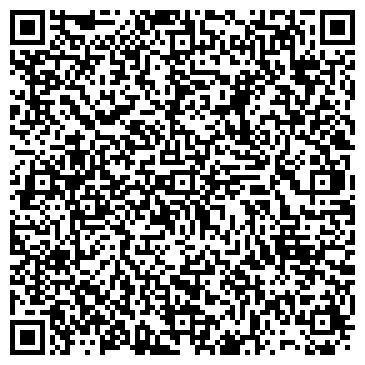 QR-код с контактной информацией организации ЛИНИЯ ЗВЕЗД САЛОН-ПАРИКМАХЕРСКАЯ
