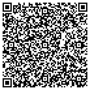 QR-код с контактной информацией организации ЛЮБИМЫЙ СТУДИЯ-САЛОН